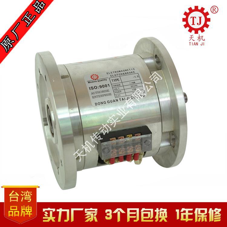 现货 双电磁离合器组合体POG-2.5 双轴电磁离合刹车器