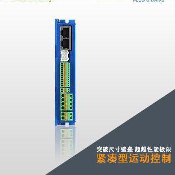 NANOTEC 智能控制器 步进电机控制器