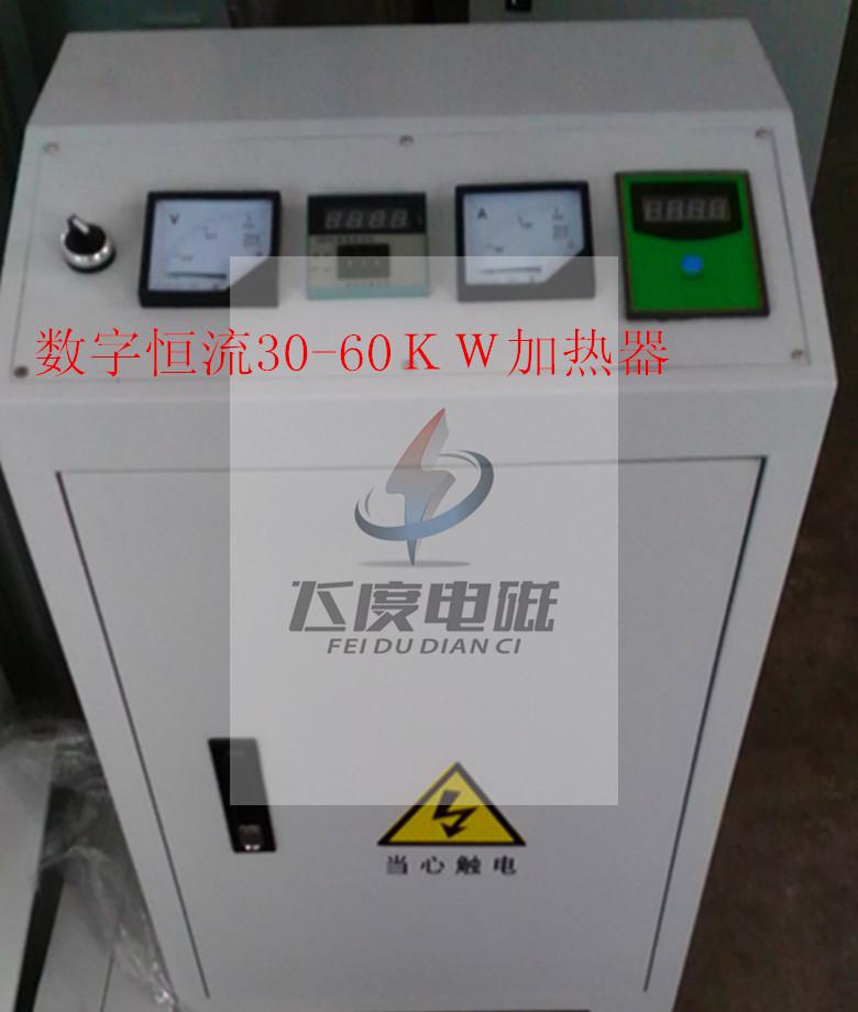 80KW电磁加热控制器 控制器 控制器