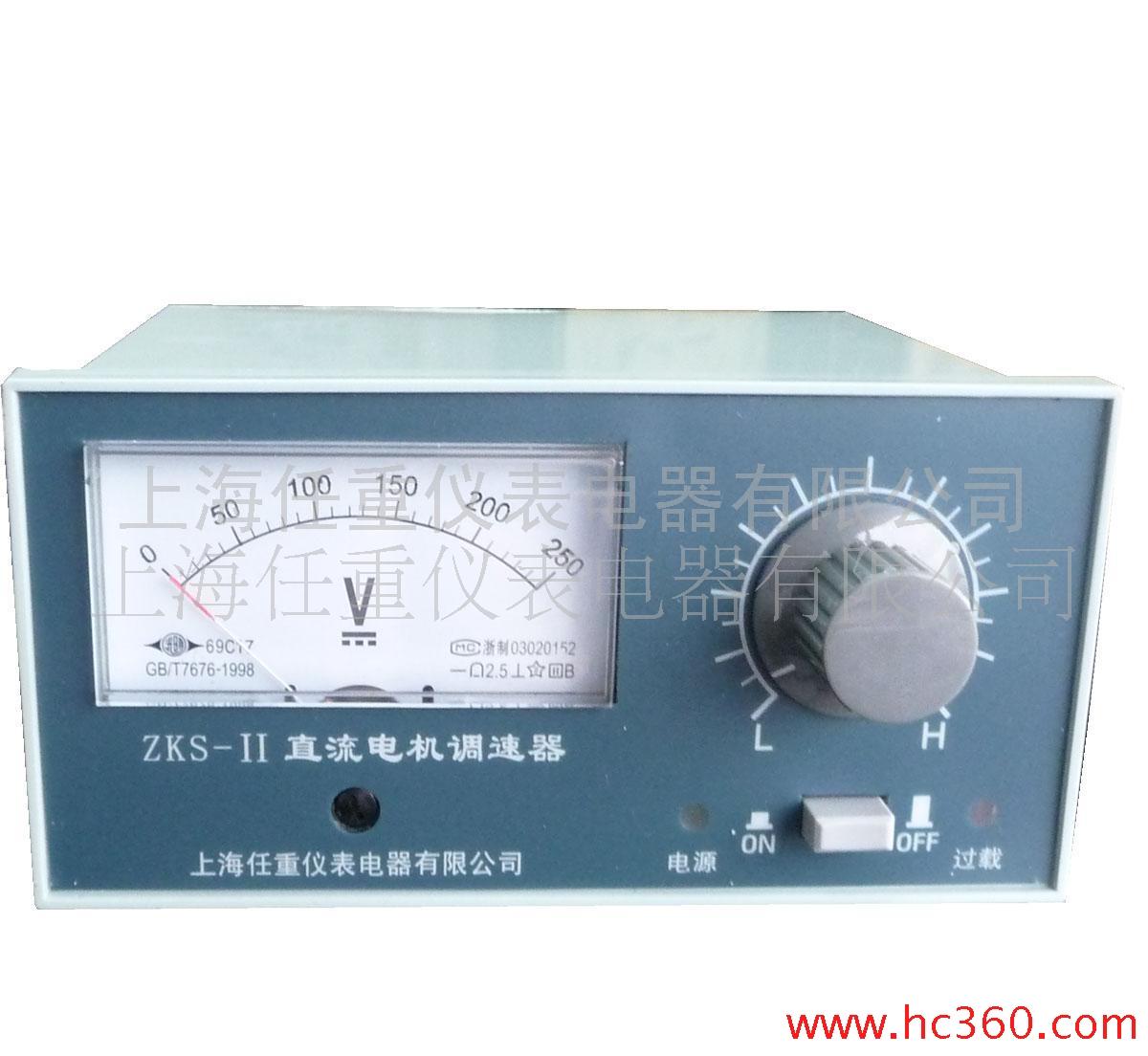 ZKS-2 直流调速控制器