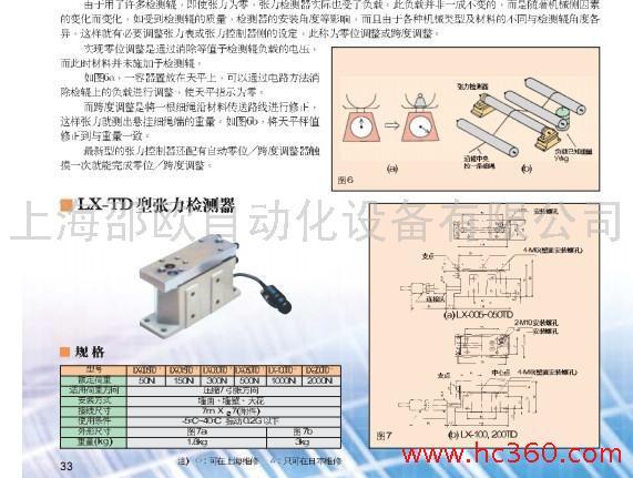 供应三菱张力检测器LX-100TD,ZKG-20AN