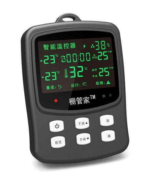 农业机械大棚智能控温器**价格优惠,农业机械大棚智能控温器生产厂家