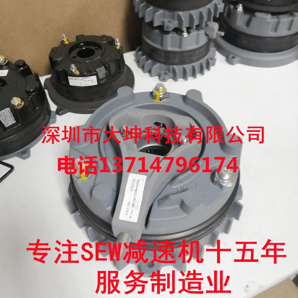 SEW制动器 BM15HF 100NM400AC电机刹车器 抱闸总成德国全新制动器
