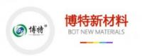南通博特新材料科技有限公司