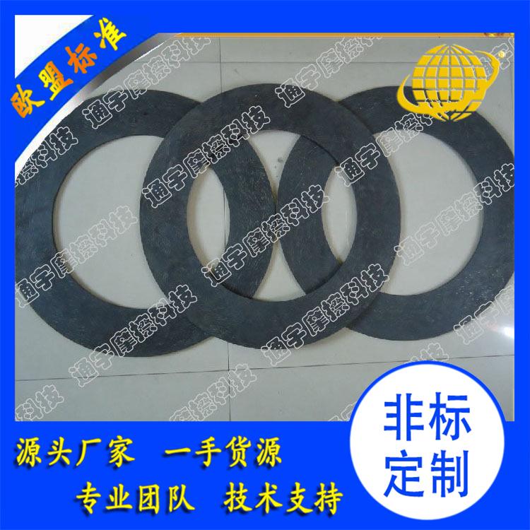 【海天摩擦材料】厂家生产高性能摩擦片|摩擦块|分离机摩擦片