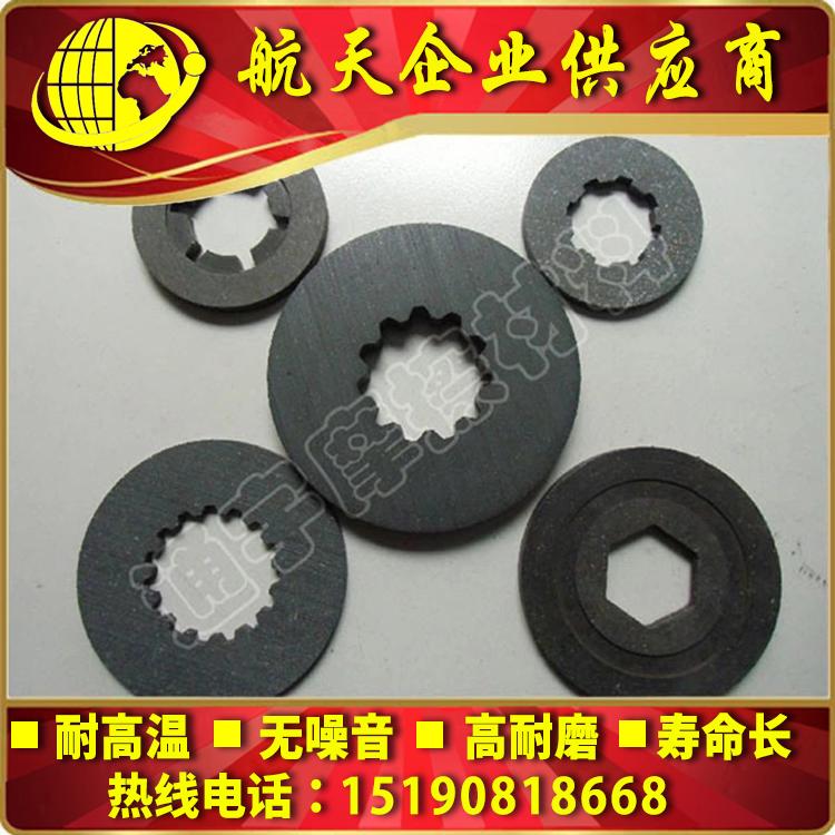 【通宇品牌】专业生产伺服电机刹车片|进口电机摩擦片|价格合理